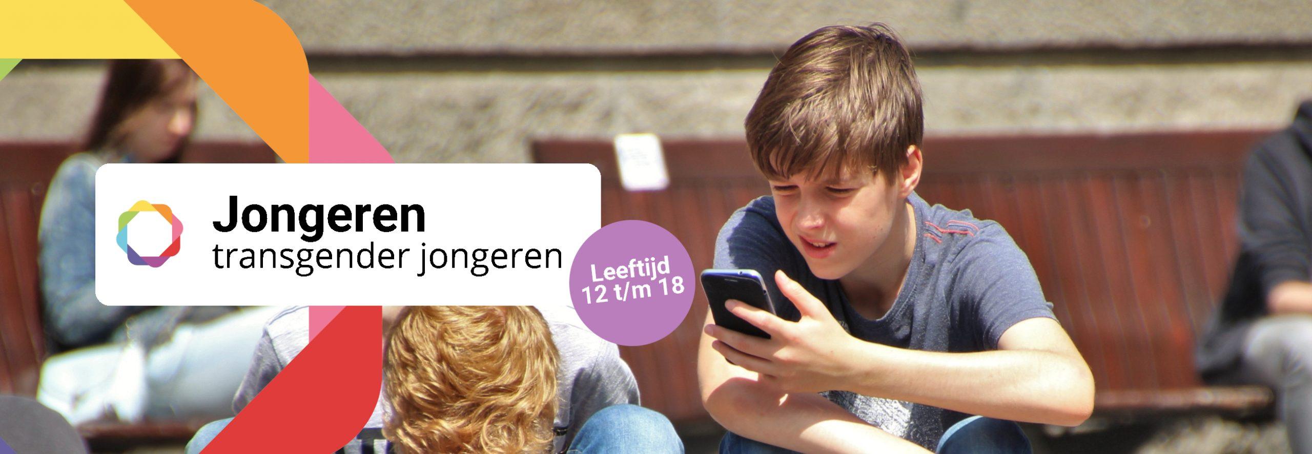 onderlingcontact_jongeren